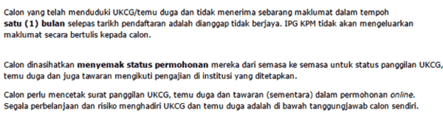 Info Penting IPG PISMP