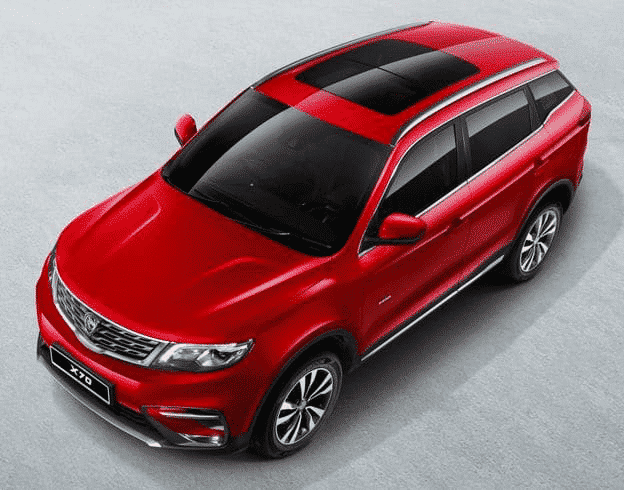 Proton X70 Red Above