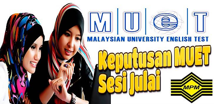 Check Result MUET July 2017