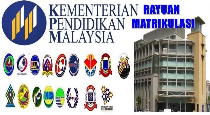 Permohonan Rayuan Matrikulasi Ambilan Kedua Terkini