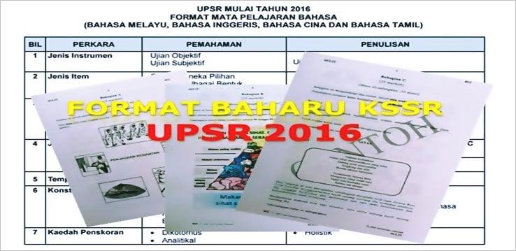 UPSR 2016 Format Baru