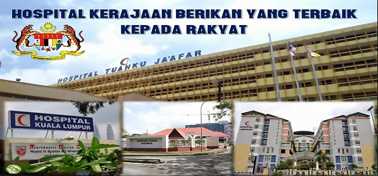 Harga Terkini Rawatan Hospital Kerajaan