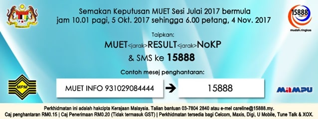 Check Result MUET July 2017 SMS