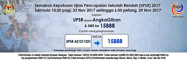 Check SMS Result UPSR 2017