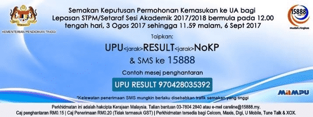 Check Result UPU STPM 2017 SMS