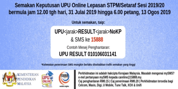 Check Result UPU STPM 2019SMS