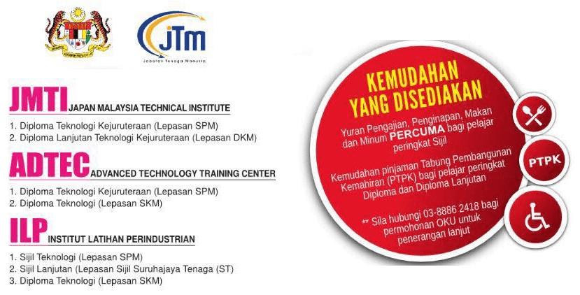 Semakan keputusan ILJTM 2021 online permohonan ILP ADTEC JMTI